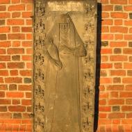 bielany-wroclawskie-kosciol-epitafium