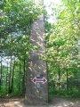chryszczata-obelisk-na-szczycie.jpg