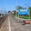chalupki-stacja-3