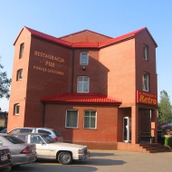 czulow-papiernia-hotel-retro