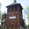 jaworzno-kosciol-dzwonnica-2