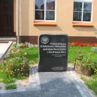 krazkowy-pomnik
