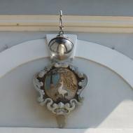 kujakowice-kosciol-portal-herb