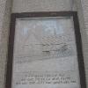 kuznia-raciborska-kosciol-tablica