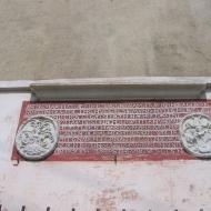 lazany-kosciol-portal-1-inskrypcja
