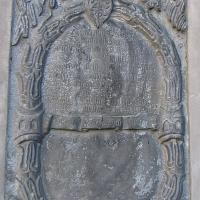 leszno-kosciol-sw-krzyza-epitafium-11.jpg