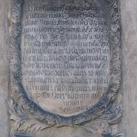 leszno-kosciol-sw-krzyza-epitafium-3.jpg