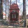 niwki-kraszowskie-kapliczka