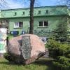 ostrzeszow-ul-sienkiewicza-pomnik-sienkiewicza