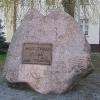 ostrzeszow-ul-sikorskiego-pomnik-powstancow-wlkp