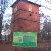 palowice-wieza-gichta-3