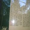 pszczyna-park-zwierzyniec-trzy-deby-replika-bunkra-tablica