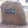 potepa-pomnik