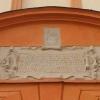 proszkow-zamek-portal-inskrypcja