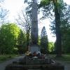 pszczyna-cmentarz-ar-1