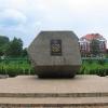 raciborz-pomnik-park-zamkowy