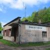 radostowice-stacja-1