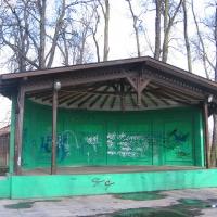 rawicz-dom-kultury-muszla-koncertowa.jpg