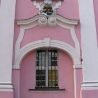 rawicz-ratusz-portal-2.jpg