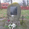 rudy-pomnik-rogera
