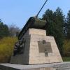 slaska-ostrawa-pomnik-ar