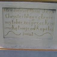 suszec-kosciol-krzyz-2-inskrypcja