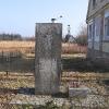 szczepanow-pomnik-2-armii-wp