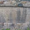 tapadla-dwor-solecki-inskrypcja