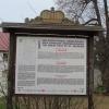 trzebnica-rotunda-pieciu-stolow-9a