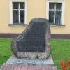 wodzislaw-palac-pomnik