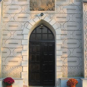 galow-kosciol-portal