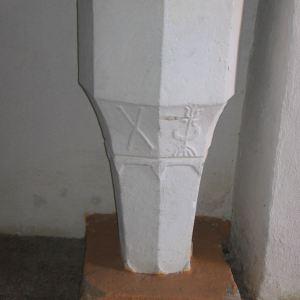 pichorowice-kosciol-chrzcielnica