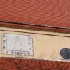 bierutow-kosciol-sw-katarzyny-zegar-sloneczny