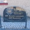 braszowice-pomnik-osp