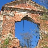 dankowice-ruiny-palacu-szczyt