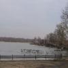 jezioro-dzierzno-male-6