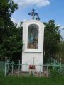 kliny-kapliczka