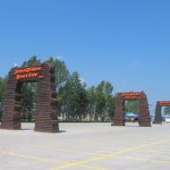 krasiejow-jura-park-01