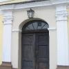 krasna-gora-dwor-portal