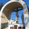 kuniow-kosciol-pomnik-poleglych-1