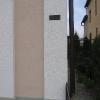 lasaki-kaplica-dzwonnica-poziom-wody-1997