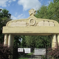 legnica-cmentarz-3