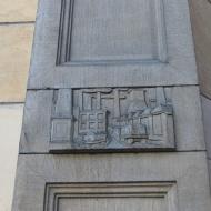 leszno-ul-skarbowa-budynek-emblemat-2.jpg