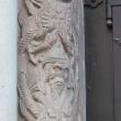 kosciol-sw-marii-magdaleny-mury-zewnetrzne-portal-olbinski-8