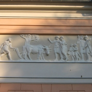 miroslawiczki-palac-emblemat-2