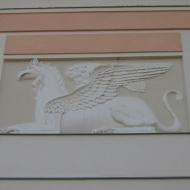 miroslawiczki-palac-emblemat-3