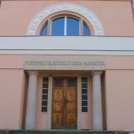 miroslawiczki-palac-portal