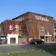 ul-na-grobli-4-hotel-wodnik