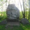 pszczyna-park-zwierzyniec-trzy-deby-pomnik
