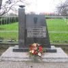 pogrzebien-palac-pomnik-pomordowanych-dzieci